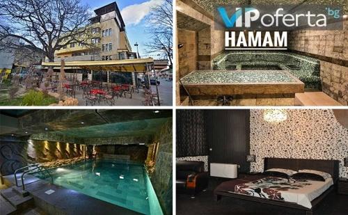 Делничен и Уикенд Пакет за Двама със Закуска, Вечеря и Ползване на Спа в Хотел България, <em>Велинград</em>