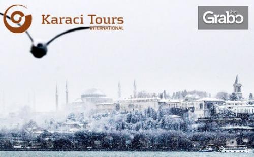 Зимна Екскурзия до Истанбул! 2 Нощувки със Закуски, Плюс Транспорт от Варна и Бургас и Туристическа Програма