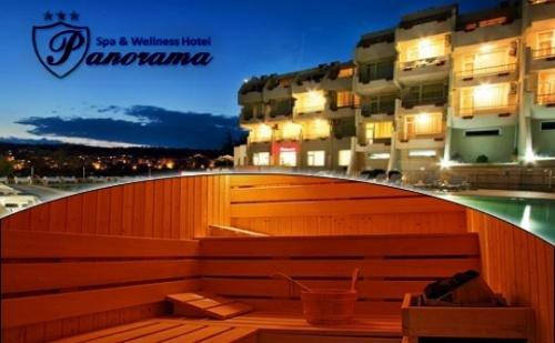 Нощувка на човек със Закуска и Вечеря в Хотел Панорама, <em>Сандански</em>