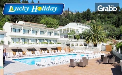Ранни Записвания за Гергьовден на о. <em>Корфу</em>! 5 Нощувки на База All Inclusive в Хотел Benitses Bay View 3*, Плюс Транспорт