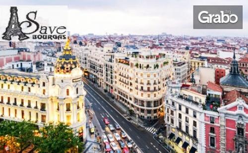 Виж Валенсия, Елче, Аликанте, Малага, Гранада и <em>Мадрид</em>! 7 Нощувки със Закуски, Плюс 4 Вечери и Самолетен Билет