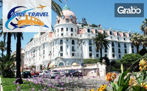 Виж Барселона, Милано и Венеция през Април! 5 Нощувки със Закуски и 2 Вечери, Плюс Самолетен и Автобусен Транспорт