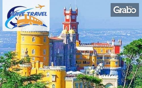 Посети <em>Мадрид</em> и Лисабон! Екскурзия със 7 Нощувки със Закуски, 5 Вечери и Самолетен Билет