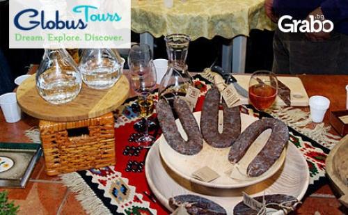 Посети Сръбския Фестивал пеглана Колбасица! Еднодневна Екскурзия до <em>Пирот</em> на 26 Януари
