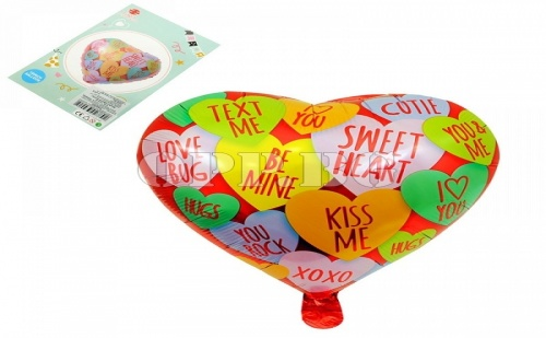 Фолиран Балон Сърце с Послания за Любовта