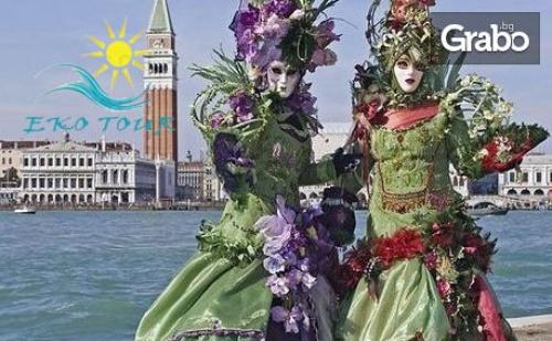 Посети Карнавала във <em>Венеция</em>! 3 Нощувки със Закуски в Лидо Ди Йезоло, Плюс Транспорт и Възможност за Падуа и Верона