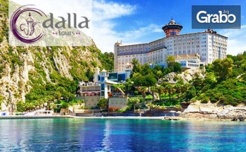 Ранни Записвания за Майски Празници в Кушадасъ! 4 или 5 Нощувки на База Ultra All Inclusive в Хотел Ladonia Adakule 5*