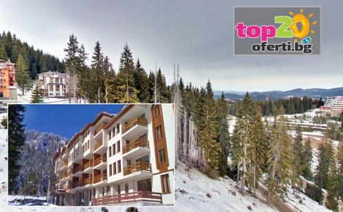 Нощувка със Закуска и Вечеря до Ски Лифта в Хотел Росица, <em>Пампорово</em>, само за 38.90 лв. на човек