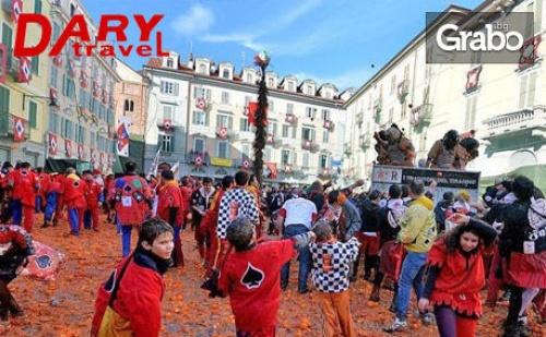Виж Битката с Портокали в Италия! Екскурзия до Торино, Милано и Иврея с 3 Нощувки със Закуски, Плюс Самолетен Билет