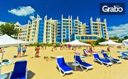 През Май или Септември в <em>Слънчев бряг</em>! Нощувка на База Ultra All Inclusive - на Първа Линия