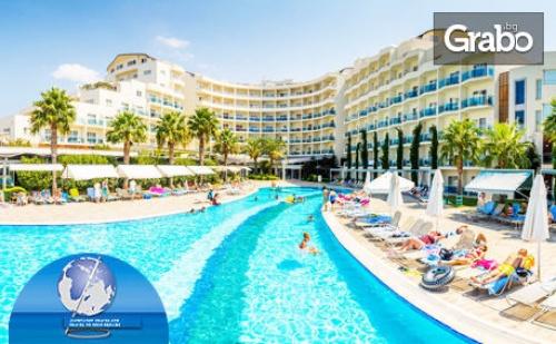 Ранни Записвания за 5-Звездна Почивка в Кушадасъ! 7 Нощувки на База Ultra All Inclusive в Хотел Sea Light 5*