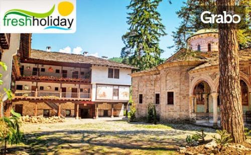Еднодневна Екскурзия до <em>Троян</em> и Троянския Манастир