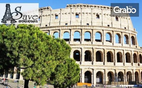 През Май до Рим, Флоренция и Милано! 4 Нощувки със Закуски, Плюс Самолетен Транспорт и Възможност за Пиза и Ватикана