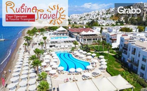 Майска Почивка в Перлата на Турската Ривиера - <em>Бодрум</em>! 7 Нощувки на База All Inclusive в Хотел Armonia Holiday Village 5*