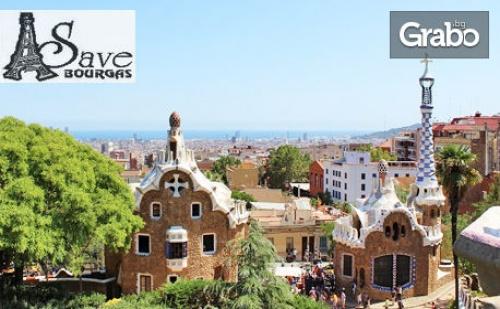 Екскурзия до Испания, Френската Ривиера и Италия! 5 Нощувки със Закуски и 2 Вечери, Плюс Самолетни Билети