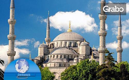 Екскурзия до <em>Истанбул</em> за Фестивала на Лалето! 2 Нощувки със Закуски, Плюс Транспорт и Посещение на Лозенград