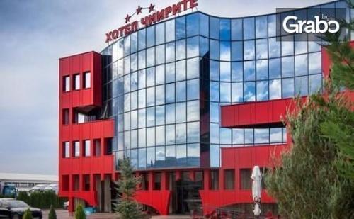 През Януари в <em>Пловдив</em> - Столицата на Културата! Нощувка със Закуска
