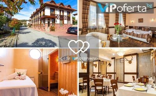 Двудневен Пакет за Двама със Закуски и Вечери, Едната от Които Романтична + Ползване на Сауна в Хотел <em>Тетевен</em>***