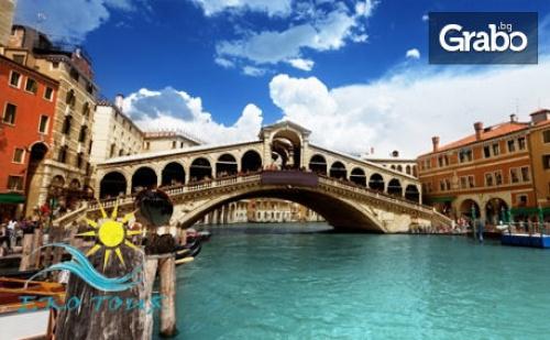 Екскурзия до <em>Венеция</em>, Падуа и Града на Влюбените Верона! 3 Нощувки със Закуски, Плюс Транспорт