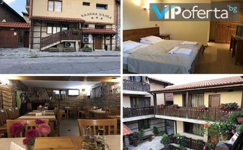 Еднодневен Пакет за <em>Двама</em> със Закуска и Вечеря в Кадева Къща Пажоко, Банско