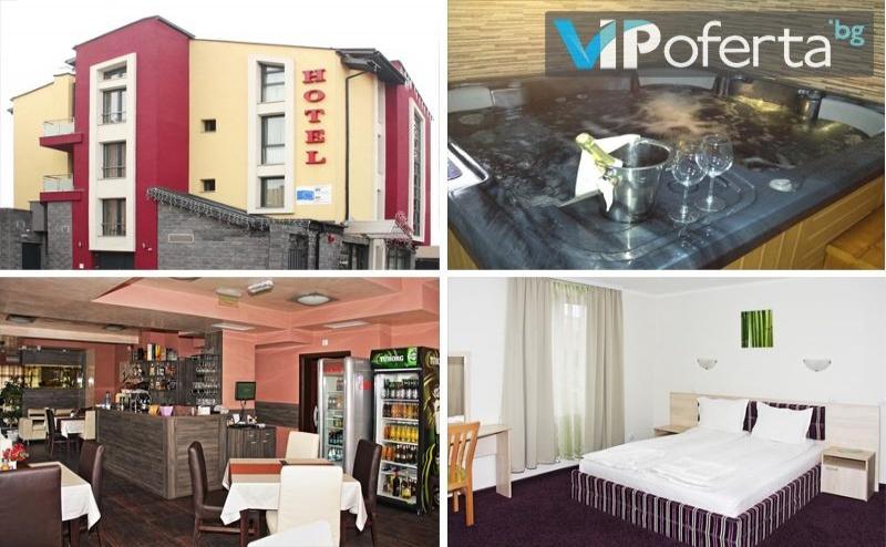 Двудневен Делничен или Уикенд Пакет за <em>Двама</em> със Закуски в Бутиков Хотел St.george, Велинград