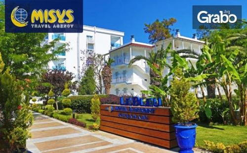 Луксозна Почивка в Кушадасъ през Април или Май! 7 Нощувки на База 24Ч Ultra All Inclusive в Хотел Le Bleu*****