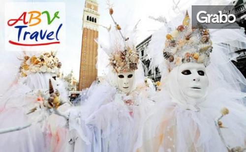 Посети Карнавала във <em>Венеция</em>! 3 Нощувки със Закуски, Плюс Транспорт