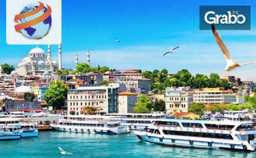 Екскурзия до <em>Истанбул</em>! 2 Нощувки със Закуски, Плюс Транспорт, Посещение на Одрин и Чорлу и Възможност за Пеещите Фонтани