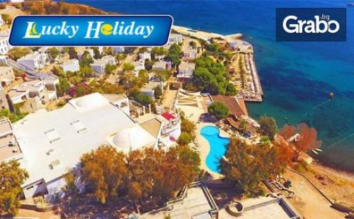 В <em>Бодрум</em> за 24 Май! 7 Нощувки на База All Inclusive в Хотел Bodrum Bay Resort