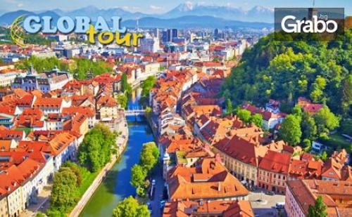 Екскурзия до Загреб и Белград! 3 Нощувки със Закуски, Плюс Транспорт и Възможност за Плитвичките Езера и Любляна