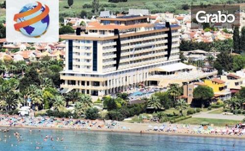Ранни Записвания за Почивка в Кушадасъ! 7 Нощувки на База All Inclusive в Хотел Ephesia 4*