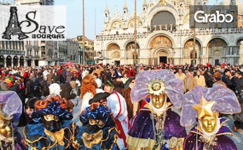 Екскурзия за Карнавала във <em>Венеция</em> и до Милано през Февруари! 4 Нощувки със Закуски и Вечери, Плюс Самолетен Транспорт