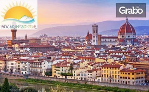 Пролетна Екскурзия до Флоренция, <em>Рим</em>, Римини и Сан Марино! 5 Нощувки със Закуски, Плюс Самолетен и Автобусен Транспорт