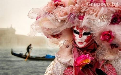 Екскурзия за Карнавал във Венеция. 3 Нощувки на човек със Закуски + Транспорт от Абв Травълс