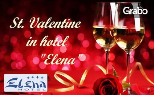 Почивка в Златни Пясъци за Свети Валентин! Нощувка на База All Inclusive, Плюс Вътрешен Басейн и Финландска Сауна