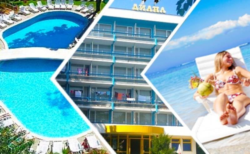 От 26.04 до 06.05 All Inclusive на Шок Цена в Хотел Диана, Златни Пясъци. Дете до 12 г. Безплатно!!!