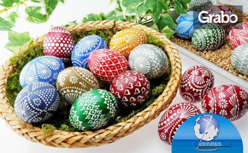 За Великден в <em>Охрид</em>! 3 Нощувки със Закуски и Вечери, Плюс Транспорт и Посещение на Скопие