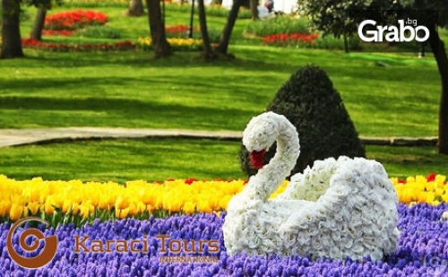 През Март или Април в Истанбул и Одрин! 2 Нощувки със Закуски, Транспорт от Велико Търново и Стара Загора