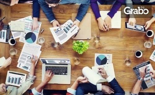 Онлайн Курс реклама и Рекламни Стратегии в Бизнеса с 6-Месечен Достъп до Платформата