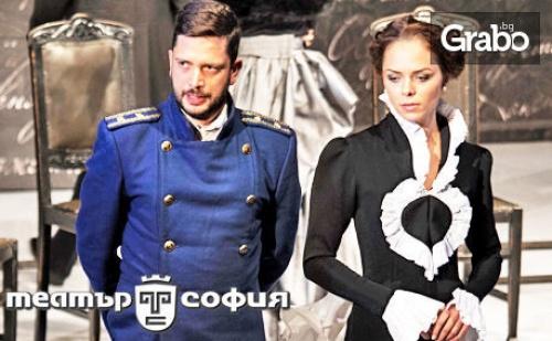 Постановката анна Каренина по Лев Толстой на 5 Февруари