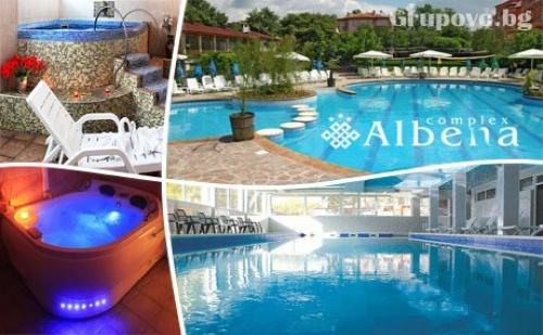 Лято в Хисаря! 4 Нощувки на човек със Закуски и Вечери + 2 Басейна с Минерална Вода и Релакс Зона от Хотел <em>Албена</em>***