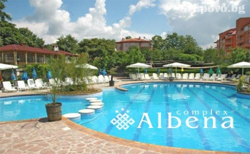 Лято в Хисаря! 2 Нощувки на човек със Закуски и Вечери + 2 Басейна с Минерална Вода и Релакс Зона от Хотел <em>Албена</em>***
