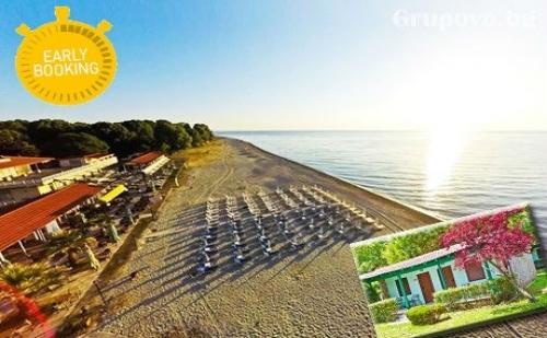 Лято в Гърция! Нощувка на човек на База All Inclusive + Басейн и Чадър за Плажа в Olympion Zeus***, Олимпийска Ривиера