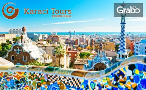 Екскурзия до Италия, Монако, Испания и Франция! 7 Нощувки със Закуски и 3 Вечери, Плюс Транспорт