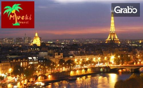Виж Будапеща, Залцбург, Страсбург, Париж и Милано! Екскурзия със 7 Нощувки със Закуски, Плюс Транспорт