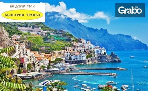 Екскурзия до Венеция, Флоренция, Рим, Пиза, Болоня и Ватикана! 7 Нощувки със Закуски и Транспорт