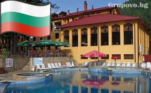 3-Ти Март в Хотел Балкан, с. <em>Чифлик</em>! 3 Нощувки  за Двама със Закуски и Вечеря + Минерален Басейн и Релакс Зона