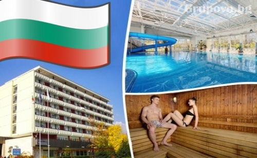 3-ти март  в СПА хотел Аугуста, Хисаря! 2 или 3 нощувки за двама със закуски и вечери + минерален басейн и релакс пакет
