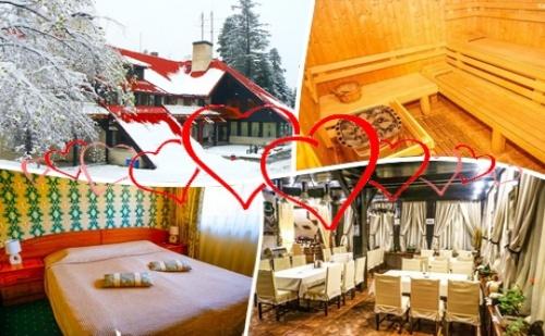 Свети Валентин в Боровец. Нощувка със закуска и празнична вечеря за двама + релакс пакет в хотел Бреза***