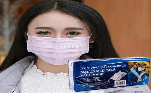 Защитна Маска за Лице Комплект 20 бр